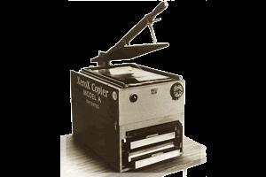 старый Xerox